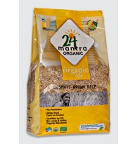 BASMATI RICE PREMIUM BROWN