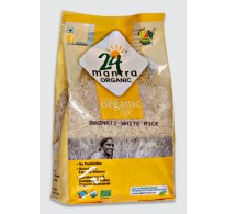 BASMATI RICE PREMIUM POLISHED